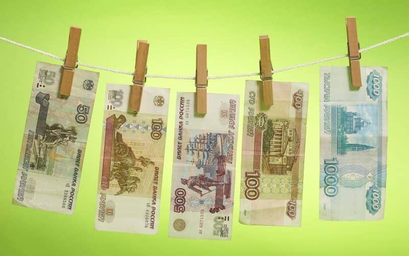 поменять 1xbet рубли евро как на в