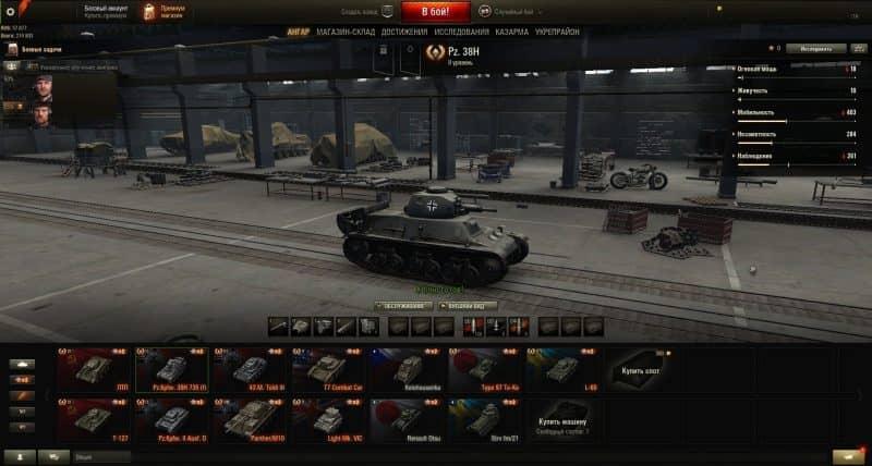 Ставки на ворлд оф танк фонбет