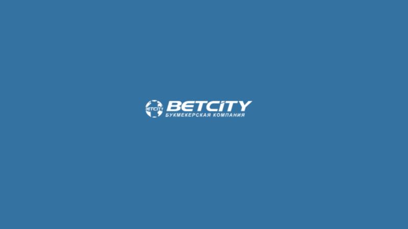 Отзывы Бетсити