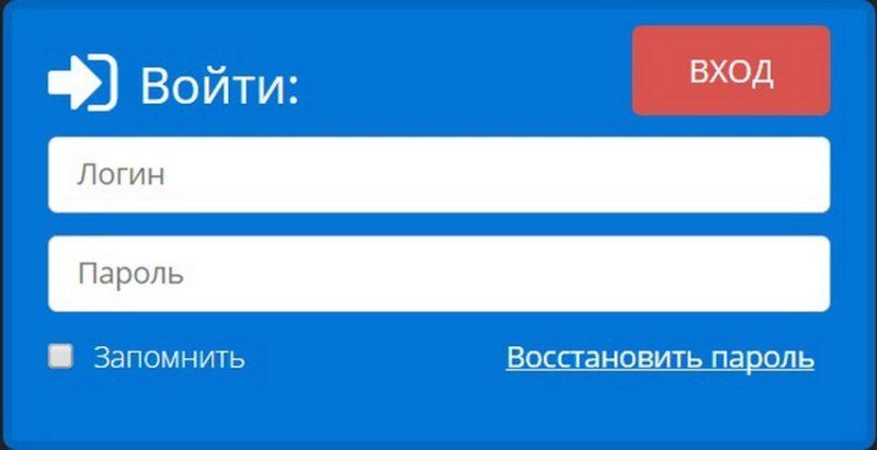 Лига Ставок забыл логин и пароль