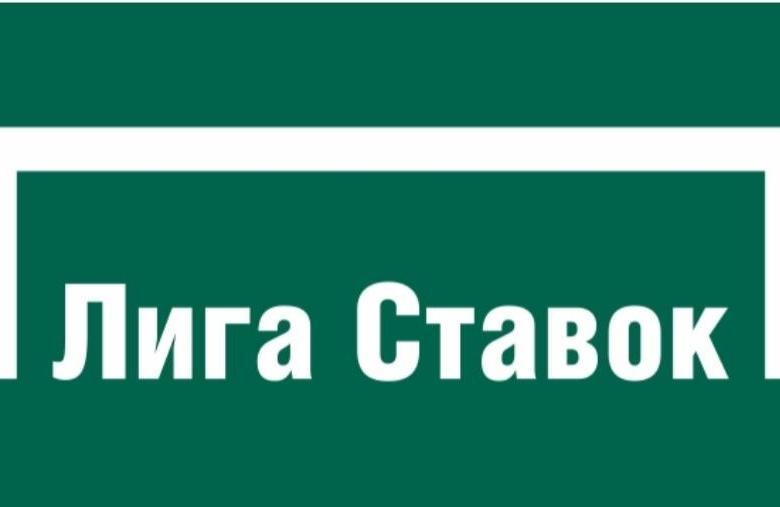 Ligastavok ru