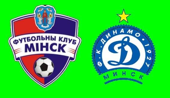 Футбол. Чемпионат Беларуси
